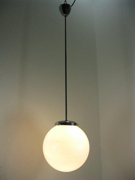 kugellampe h ngelampe pendelleuchte opalglas 30er bauhaus style lampe ebay. Black Bedroom Furniture Sets. Home Design Ideas