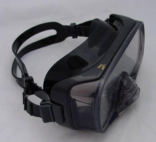 ist proline m 12bs maske mit ausblasventil taucherbrille. Black Bedroom Furniture Sets. Home Design Ideas