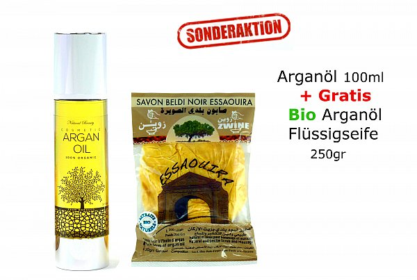 argan l seife kaltgepresst 100ml gesicht haut haare aus marokko 100 rein ebay. Black Bedroom Furniture Sets. Home Design Ideas